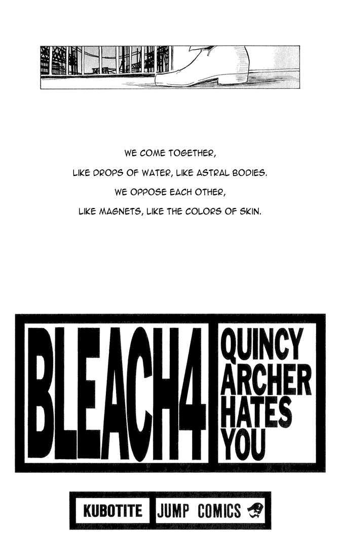 https://im.nineanime.com/comics/pic9/41/105/4007/Bleach260148.jpg Page 1