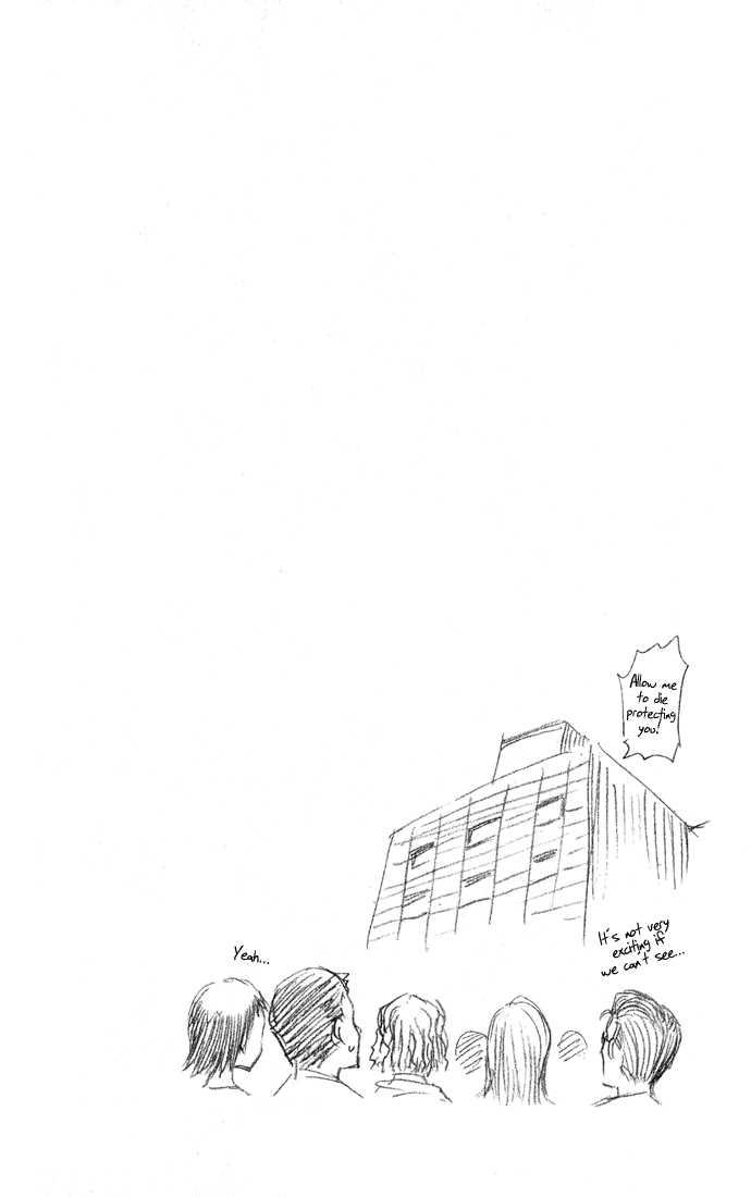 https://im.nineanime.com/comics/pic9/41/105/4013/Bleach320323.jpg Page 1