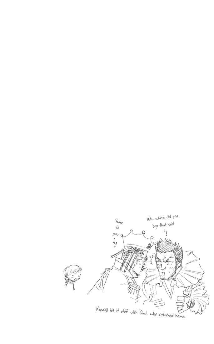 https://im.nineanime.com/comics/pic9/41/105/4015/Bleach340791.jpg Page 1
