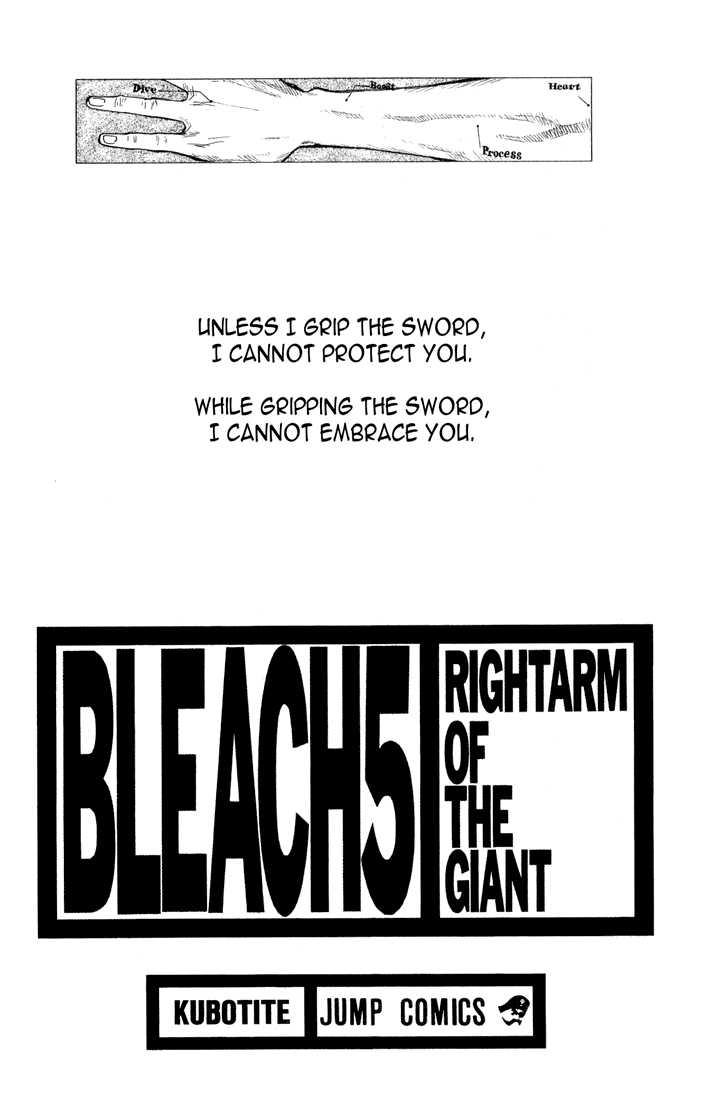 https://im.nineanime.com/comics/pic9/41/105/4016/Bleach350188.jpg Page 1