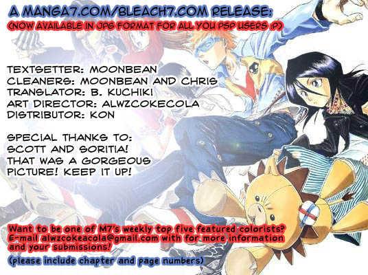 https://im.nineanime.com/comics/pic9/41/105/4164/Bleach1790126.jpg Page 1