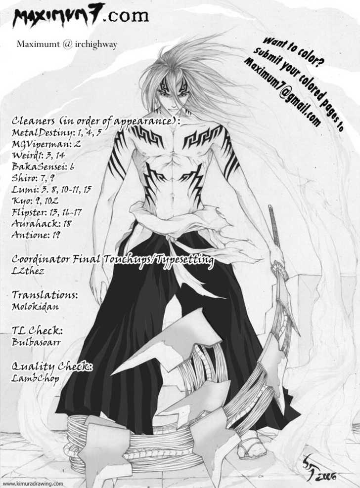 http://im.nineanime.com/comics/pic9/41/105/4231/Bleach2440240.jpg Page 1