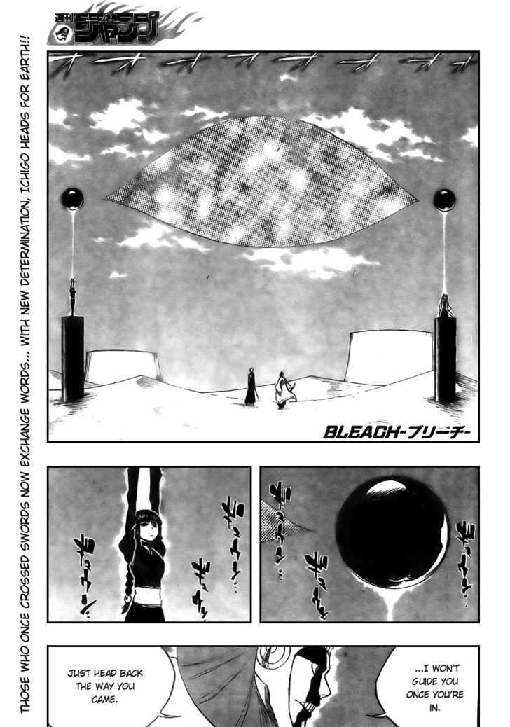 https://im.nineanime.com/comics/pic9/41/105/4382/Bleach3810754.jpg Page 1