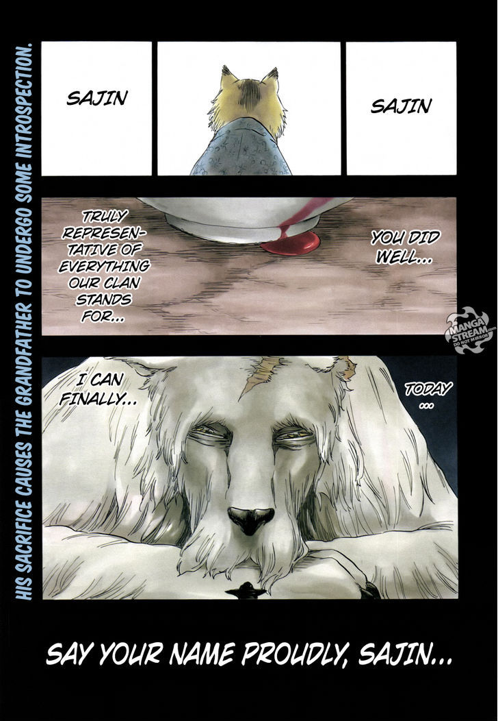 https://im.nineanime.com/comics/pic9/41/105/4560/Bleach5580800.jpg Page 1