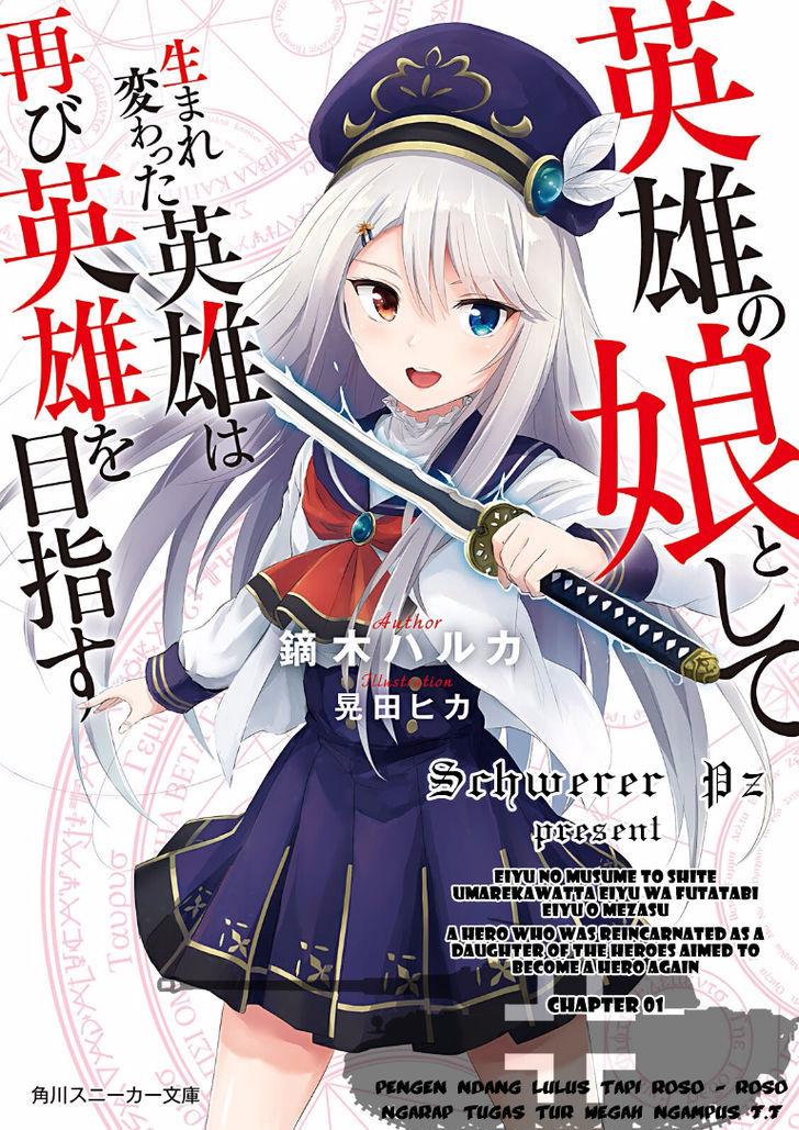 http://img2.nineanime.com/comics/pic9/41/20969/407435/EiyuunoMusumetoShiteUmarek0700.jpg Page 1