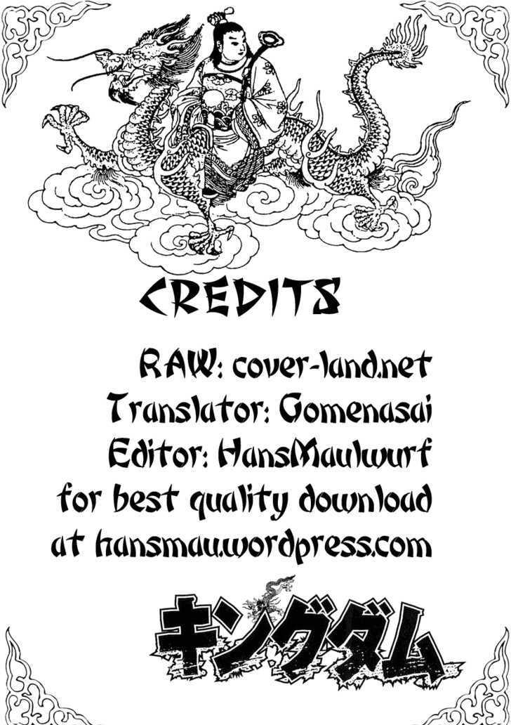 https://im.nineanime.com/comics/pic9/43/171/12459/Kingdom30180.jpg Page 1