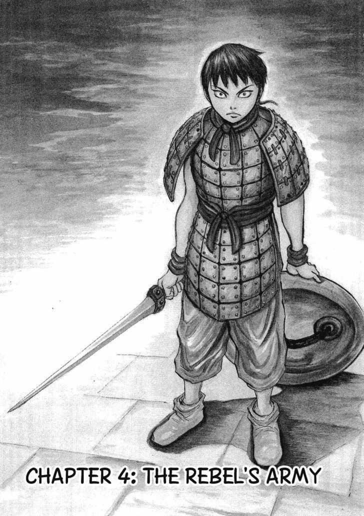 https://im.nineanime.com/comics/pic9/43/171/12462/Kingdom40602.jpg Page 1