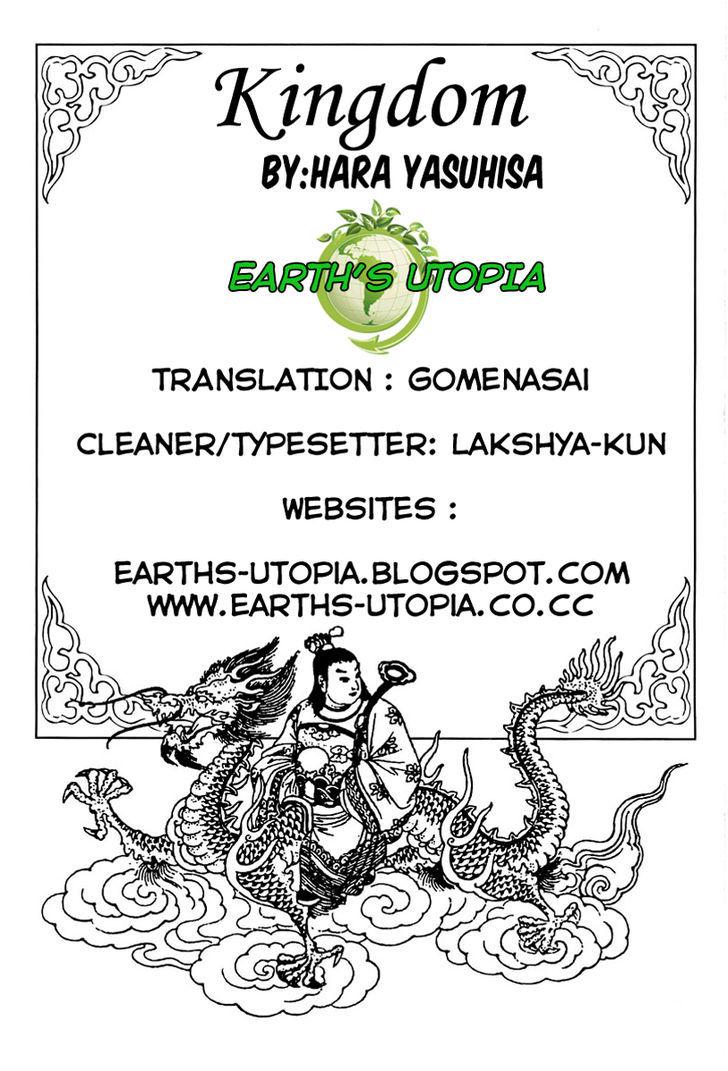 https://im.nineanime.com/comics/pic9/43/171/12486/Kingdom110411.jpg Page 1