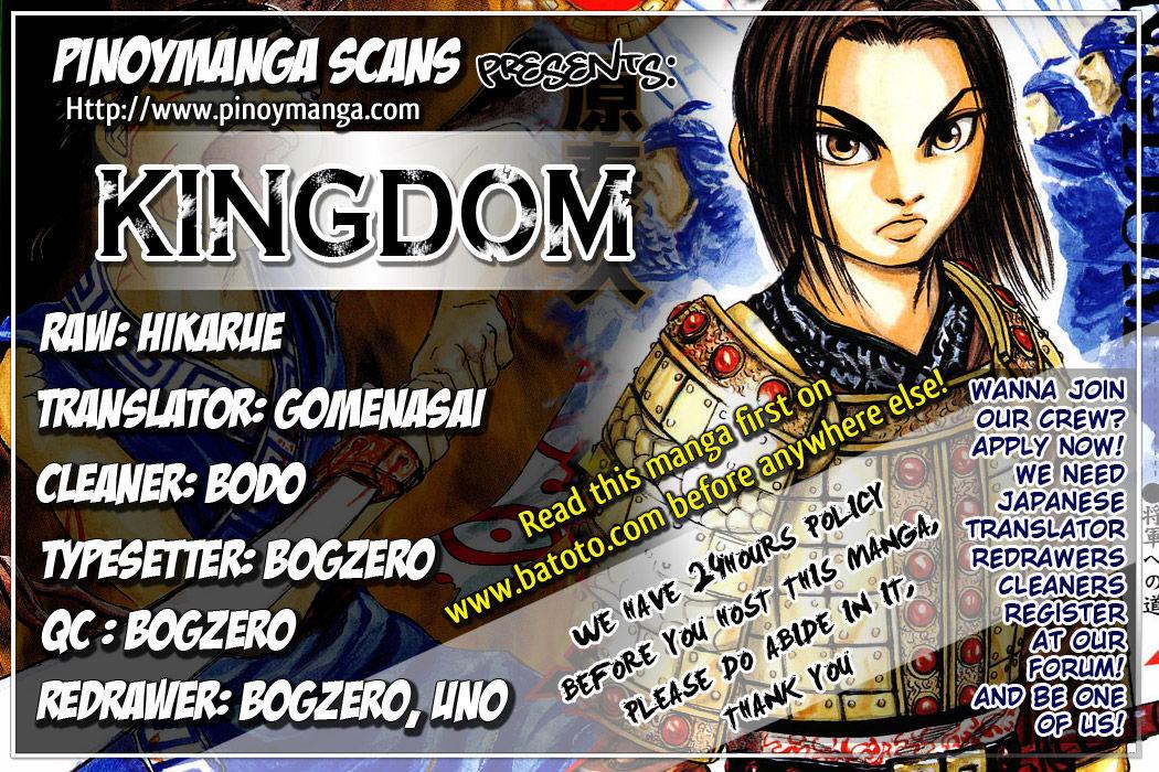 https://im.nineanime.com/comics/pic9/43/171/12490/Kingdom120247.jpg Page 1