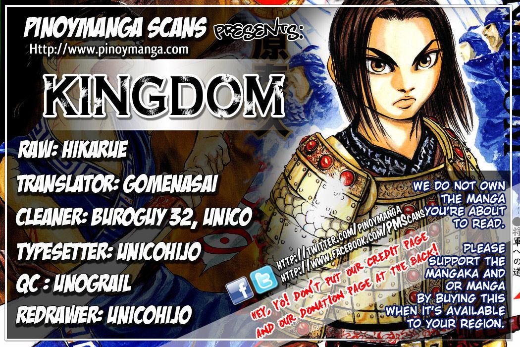 https://im.nineanime.com/comics/pic9/43/171/12494/Kingdom130603.jpg Page 1