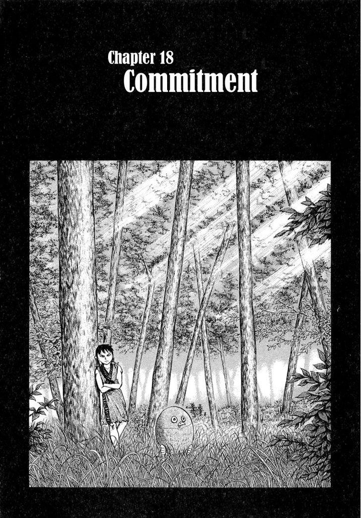 https://im.nineanime.com/comics/pic9/43/171/12511/Kingdom180419.jpg Page 1