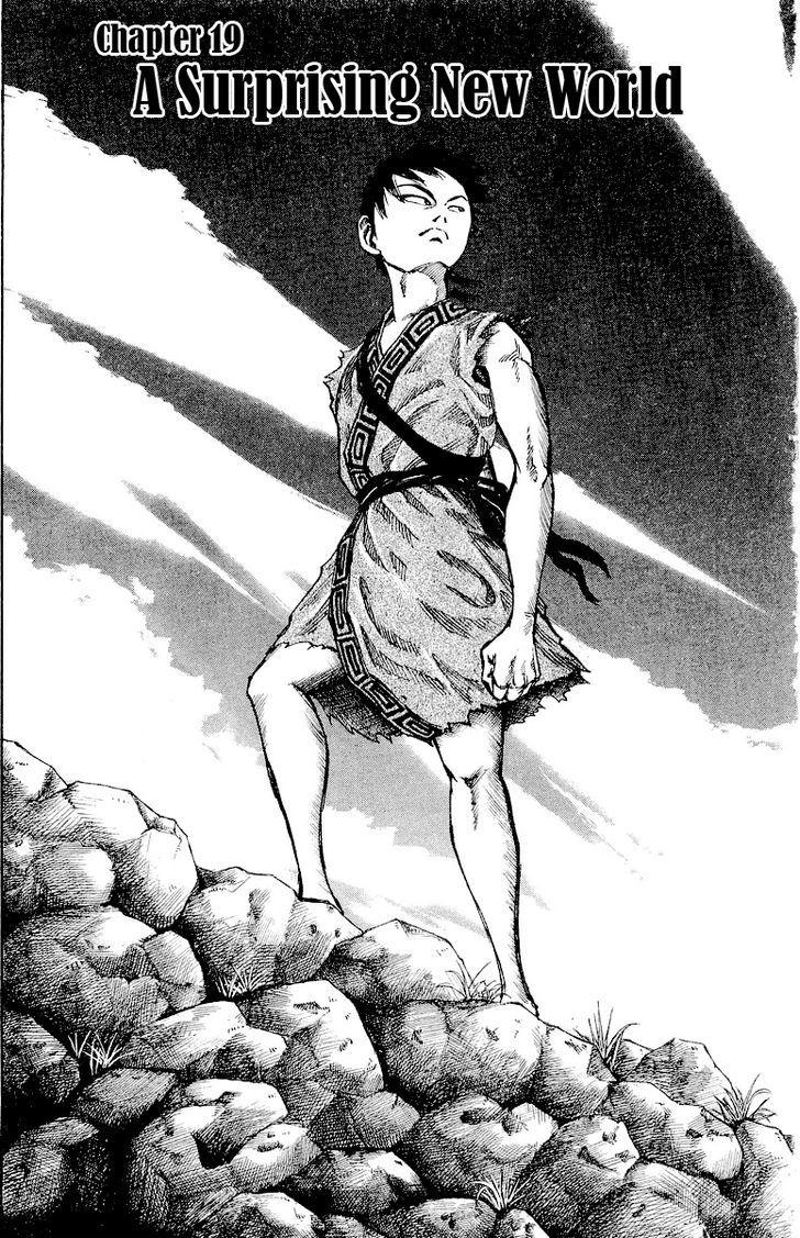https://im.nineanime.com/comics/pic9/43/171/12516/Kingdom190585.jpg Page 1