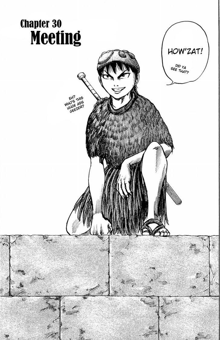 https://im.nineanime.com/comics/pic9/43/171/12550/Kingdom300348.jpg Page 1