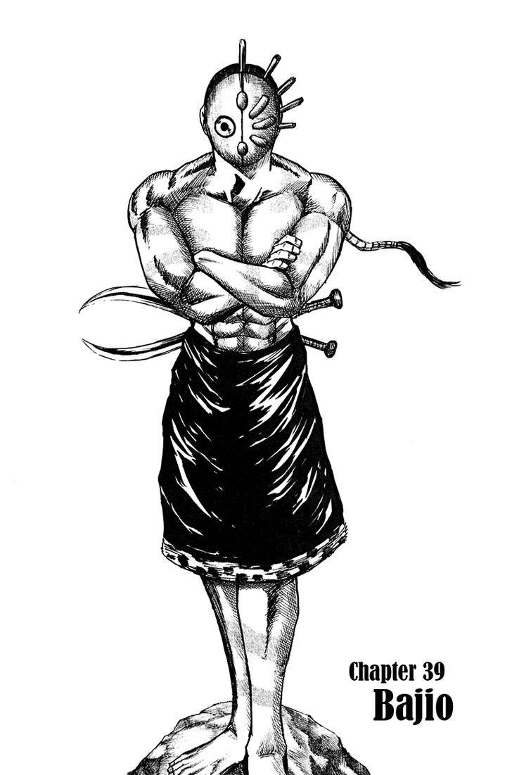 https://im.nineanime.com/comics/pic9/43/171/12573/Kingdom390674.jpg Page 1