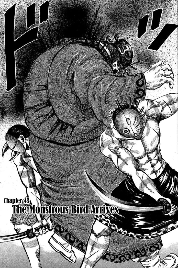 https://im.nineanime.com/comics/pic9/43/171/12583/Kingdom430142.jpg Page 1