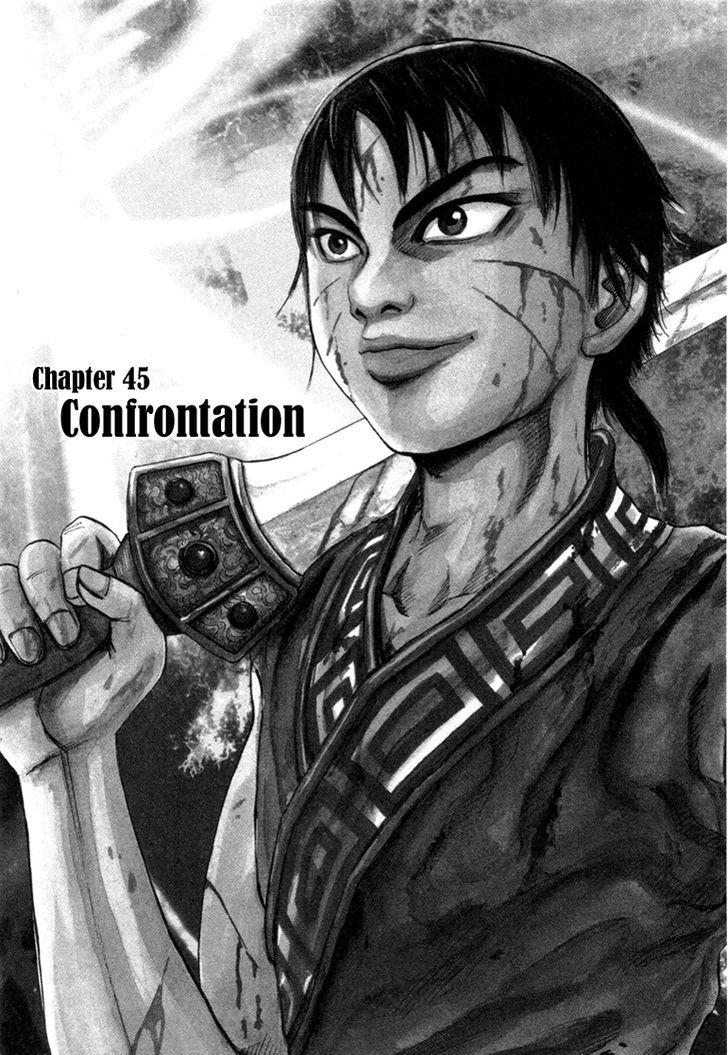 https://im.nineanime.com/comics/pic9/43/171/12589/Kingdom450157.jpg Page 1