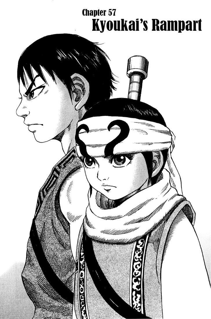 https://im.nineanime.com/comics/pic9/43/171/12624/Kingdom570364.jpg Page 1
