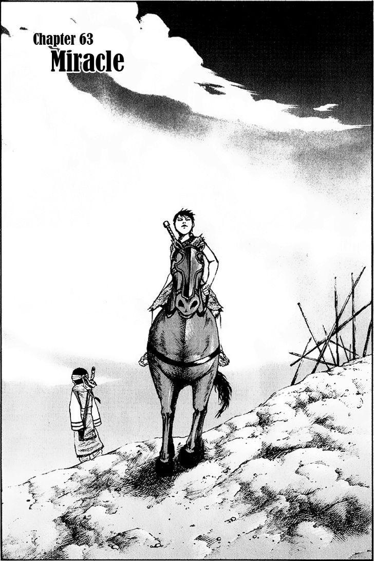 https://im.nineanime.com/comics/pic9/43/171/12639/Kingdom630195.jpg Page 1