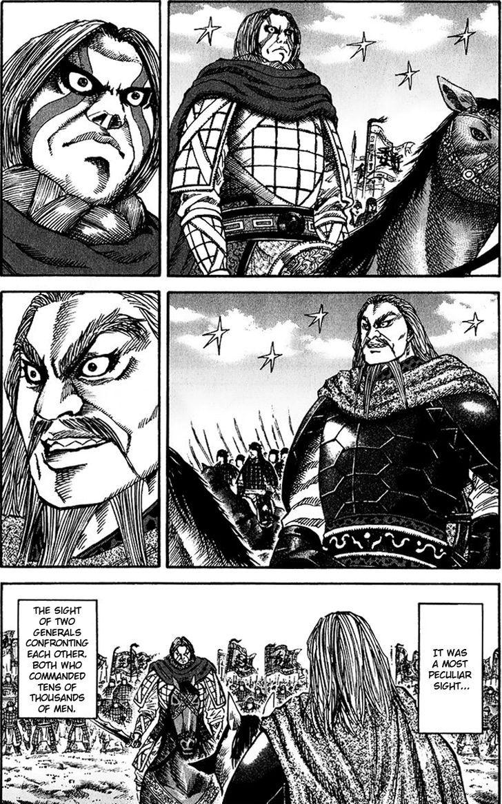https://im.nineanime.com/comics/pic9/43/171/12656/Kingdom710741.jpg Page 1