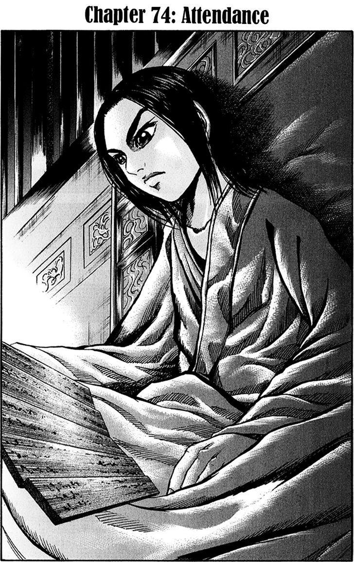 https://im.nineanime.com/comics/pic9/43/171/12662/Kingdom740776.jpg Page 1
