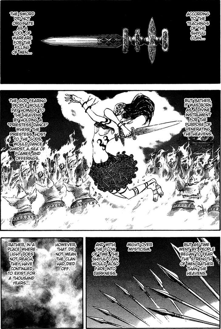 https://im.nineanime.com/comics/pic9/43/171/12699/Kingdom940267.jpg Page 1