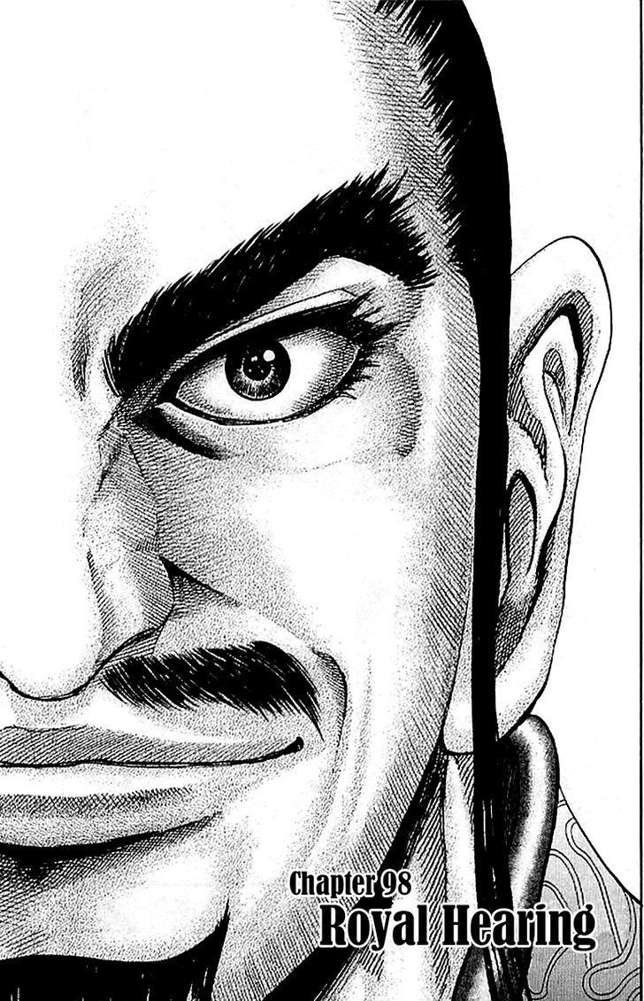 https://im.nineanime.com/comics/pic9/43/171/12708/Kingdom980208.jpg Page 1