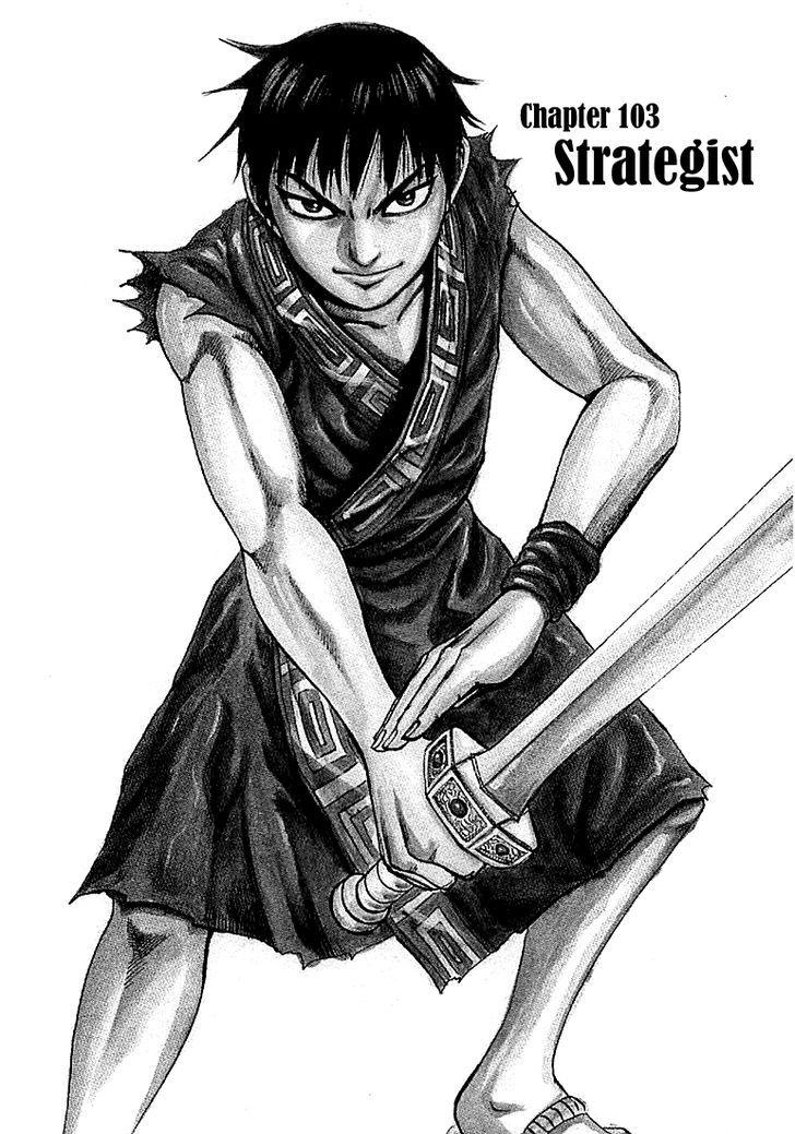 https://im.nineanime.com/comics/pic9/43/171/12722/Kingdom1030973.jpg Page 1