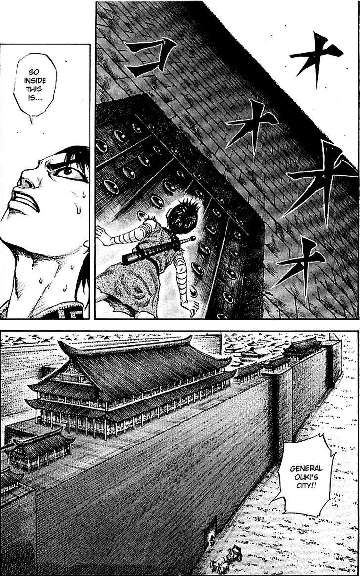 https://im.nineanime.com/comics/pic9/43/171/12727/Kingdom1050623.jpg Page 1