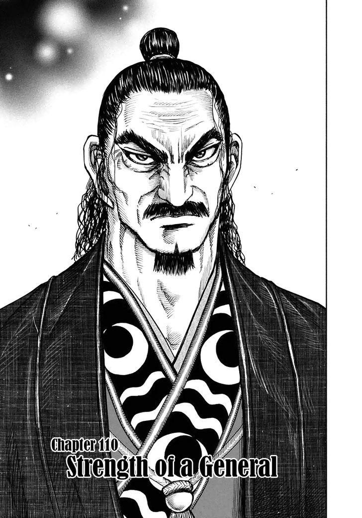 https://im.nineanime.com/comics/pic9/43/171/12740/Kingdom1100195.jpg Page 1