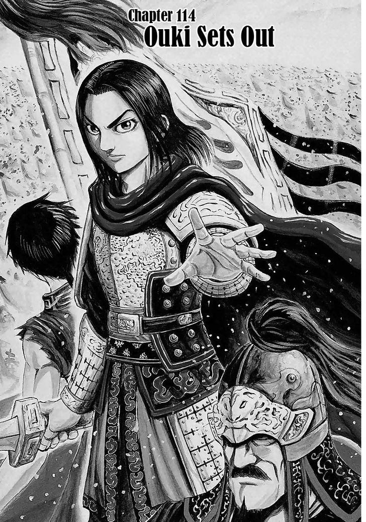 https://im.nineanime.com/comics/pic9/43/171/12749/Kingdom1140696.jpg Page 1
