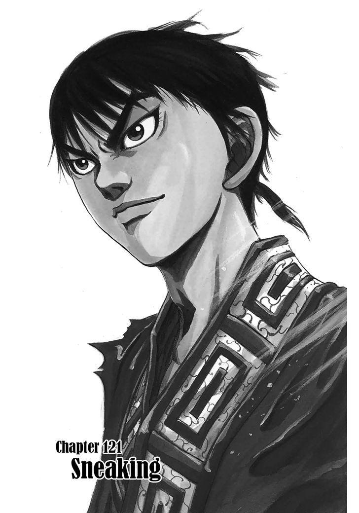 https://im.nineanime.com/comics/pic9/43/171/12767/Kingdom1210103.jpg Page 1