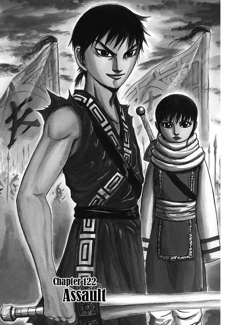 https://im.nineanime.com/comics/pic9/43/171/12770/Kingdom1220898.jpg Page 1