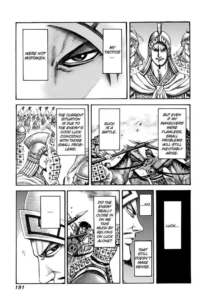 https://im.nineanime.com/comics/pic9/43/171/12785/Kingdom1290327.jpg Page 1