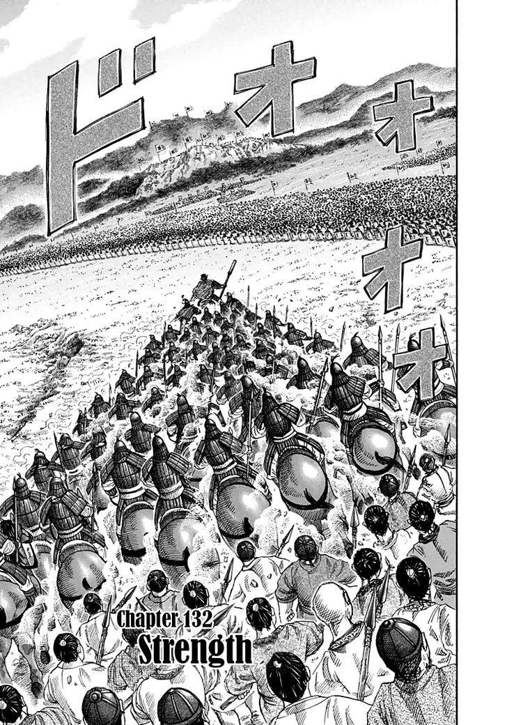 https://im.nineanime.com/comics/pic9/43/171/12793/Kingdom1320387.jpg Page 1