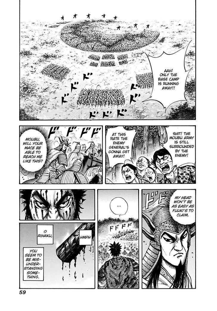https://im.nineanime.com/comics/pic9/43/171/12796/Kingdom1330844.jpg Page 1