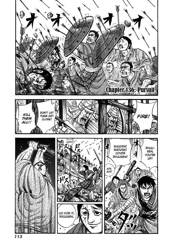 https://im.nineanime.com/comics/pic9/43/171/12803/Kingdom1360497.jpg Page 1