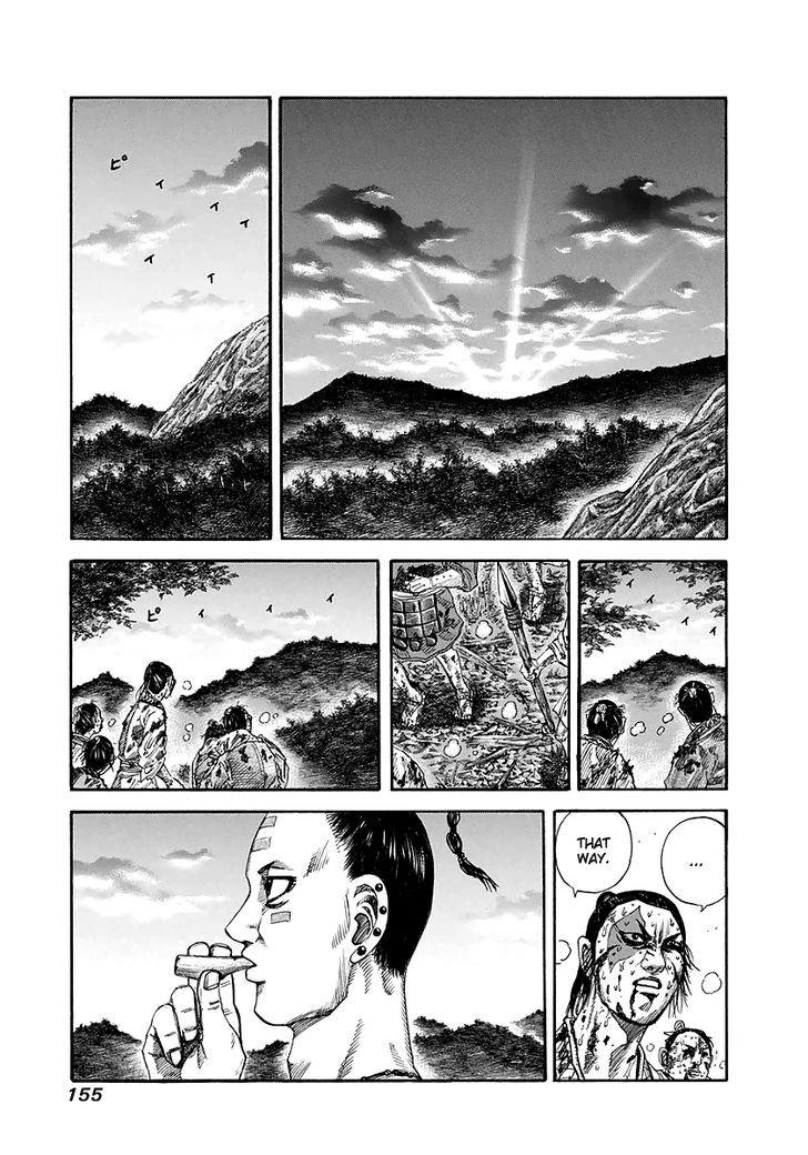 https://im.nineanime.com/comics/pic9/43/171/12844/Kingdom1490247.jpg Page 1