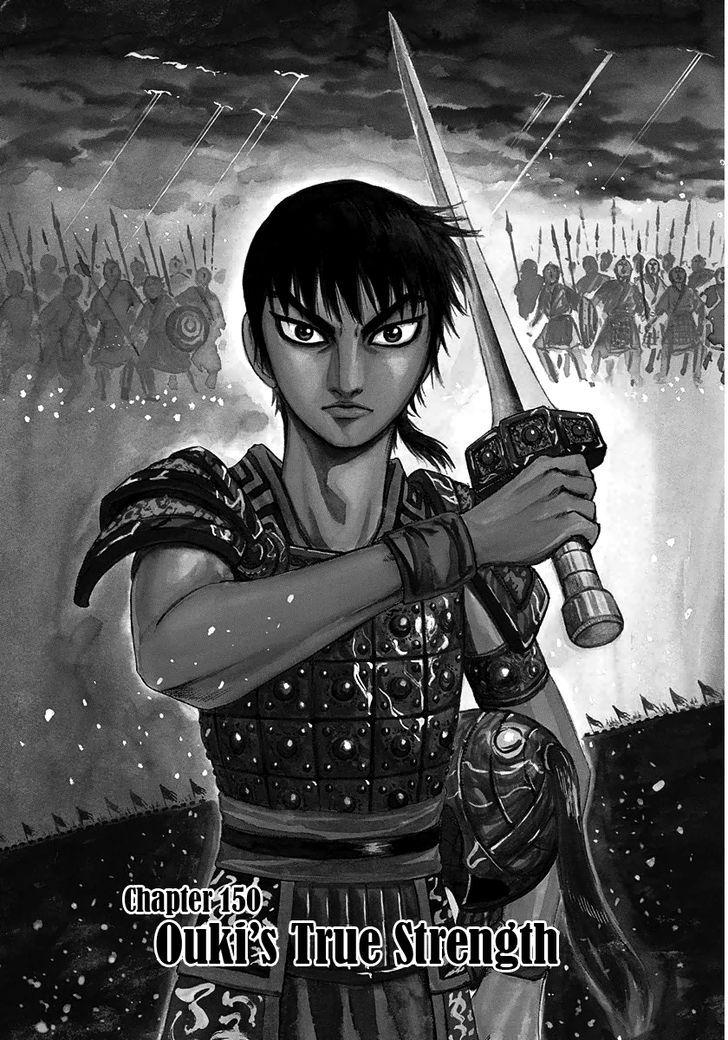 https://im.nineanime.com/comics/pic9/43/171/12849/Kingdom1500448.jpg Page 1