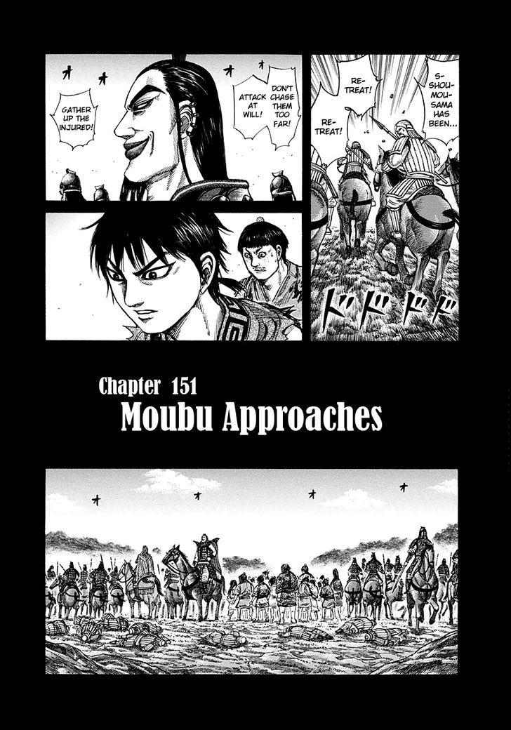 https://im.nineanime.com/comics/pic9/43/171/12853/Kingdom1510794.jpg Page 1