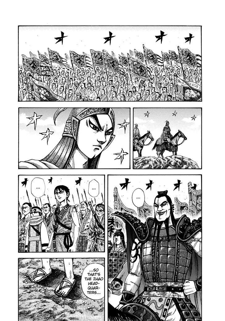 https://im.nineanime.com/comics/pic9/43/171/12866/Kingdom1540227.jpg Page 1