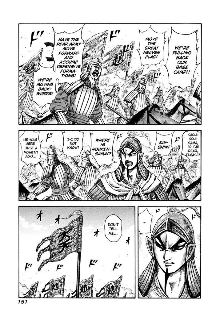 https://im.nineanime.com/comics/pic9/43/171/12889/Kingdom1600943.jpg Page 1