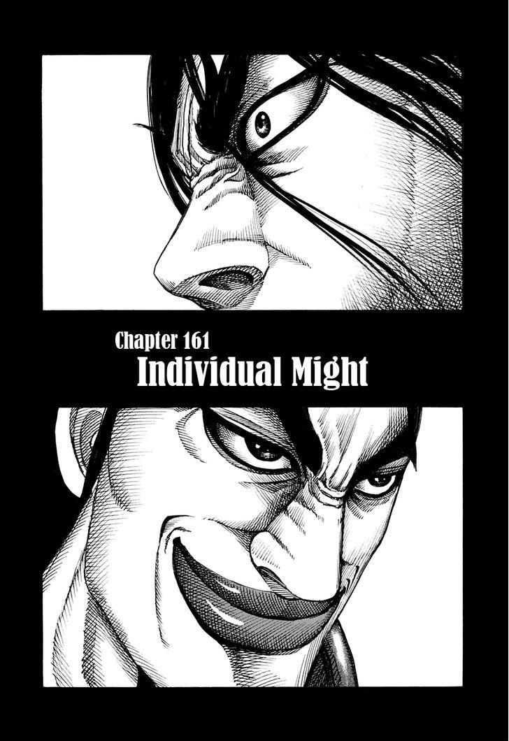 https://im.nineanime.com/comics/pic9/43/171/12894/Kingdom1610714.jpg Page 1