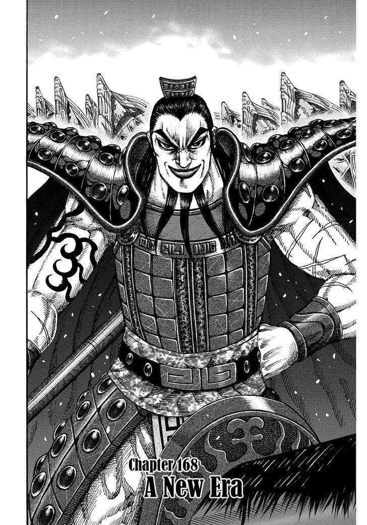 https://im.nineanime.com/comics/pic9/43/171/12936/Kingdom1680319.jpg Page 1