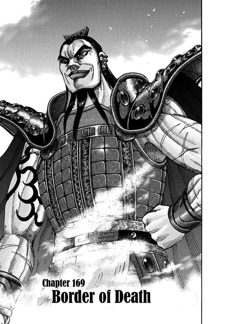 https://im.nineanime.com/comics/pic9/43/171/12942/Kingdom1690162.jpg Page 1