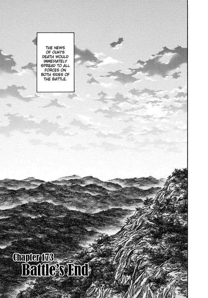 https://im.nineanime.com/comics/pic9/43/171/12961/Kingdom1730494.jpg Page 1