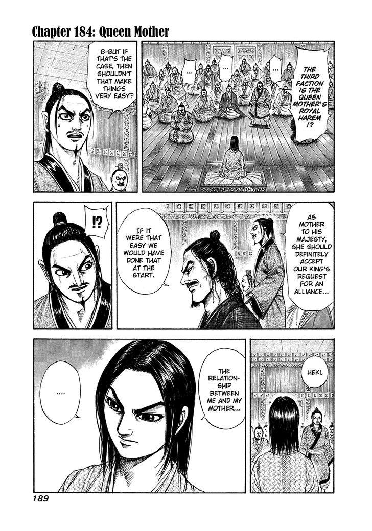 https://im.nineanime.com/comics/pic9/43/171/12997/Kingdom1840713.jpg Page 1