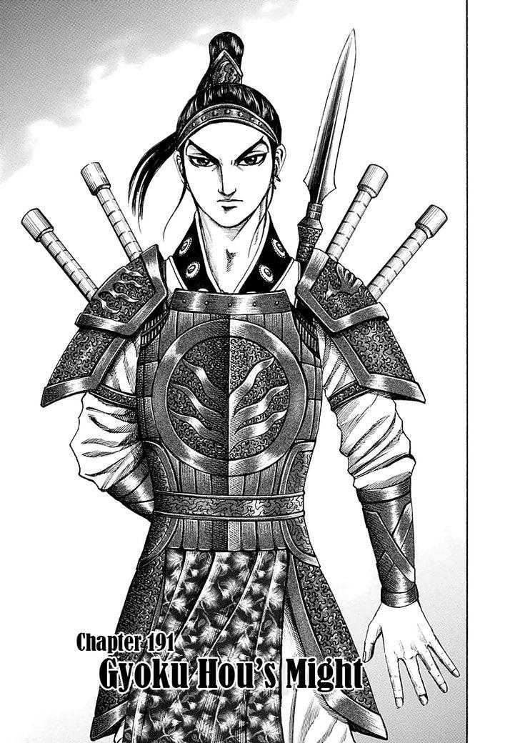 https://im.nineanime.com/comics/pic9/43/171/13019/Kingdom1910887.jpg Page 1