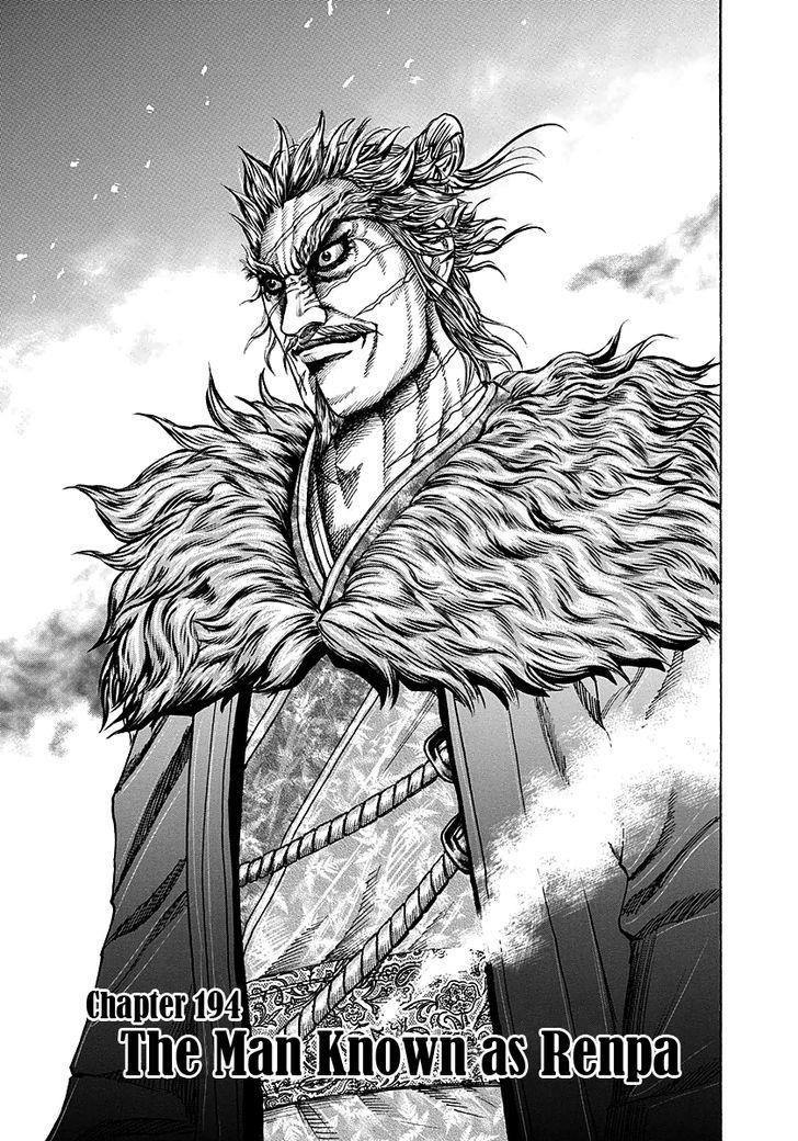https://im.nineanime.com/comics/pic9/43/171/13027/Kingdom1940290.jpg Page 1