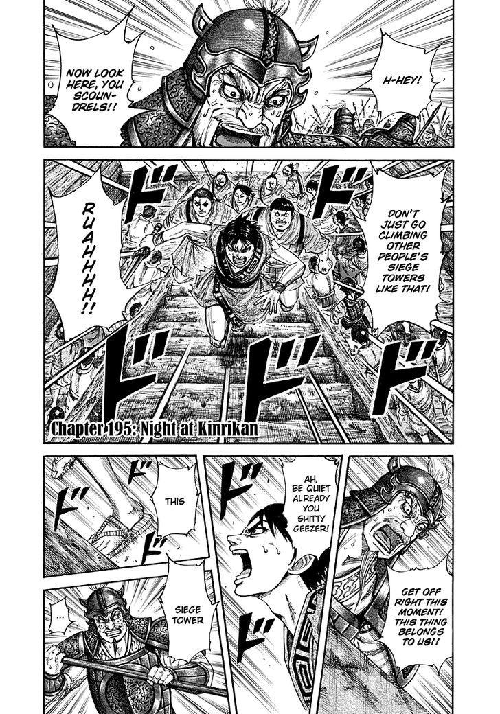https://im.nineanime.com/comics/pic9/43/171/13030/Kingdom1950296.jpg Page 1