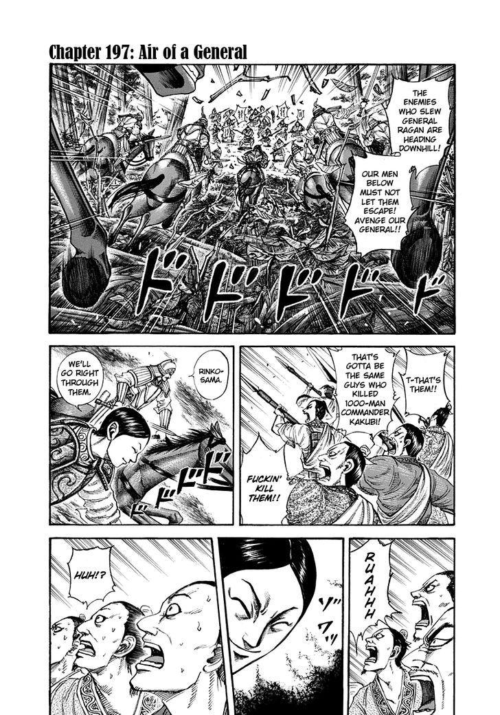https://im.nineanime.com/comics/pic9/43/171/13037/Kingdom1970515.jpg Page 1